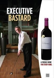 ברקוד על היינות - שתזכרו איזה יין שיכר אתכם!